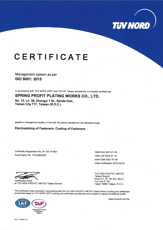 Spring profit plating work co ltd iso9001 xflitez Images